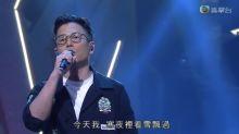 林曉峰《流行經典50年》唱《海闊天空》令網民對佢另眼相看