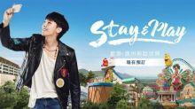 海盜船x洗衣機! 跟G-Dragon玩濟州主題樂園  韓國 