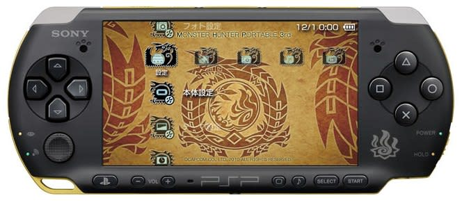 Sony's Monster Hunter PSP with modified analog stick hits Japan in January