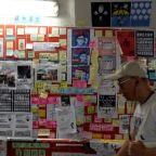 Pro-China groups to tear down pro-democracy graffiti in Hong Kong