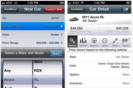 Daily iPhone App: AAA Auto Buying Tools will help you find your next car