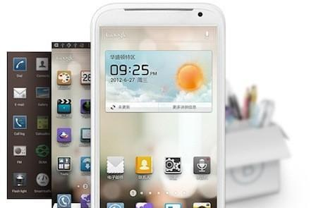 Huawei's Emotion UI for Ice Cream Sandwich devices starts rolling out in China