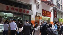 【蛇竇結業】中環半世紀「蛇竇」樂香園將結業 近百食客中午排隊