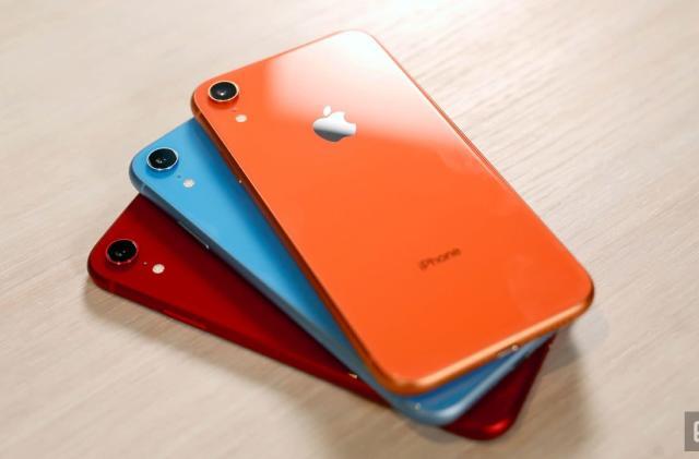 Qualcomm expects to make $4.5 billion from Apple settlement