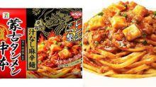 日本7-11推出麻婆豆腐撈麵 辣人必試重口味醬汁