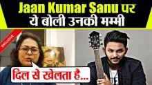 Bigg Boss 14: Jaan Kumar Sanu's Mother EXCLUSIVE INTERVIEW on Jaan's Game in Bigg Boss