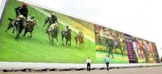 """Newest """"World's Largest HDTV"""" at Tokyo racetrack"""
