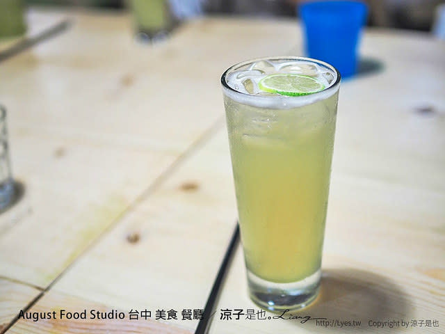 August Food Studio 台中 美食 餐廳 23