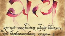 Six Remote Villages In India That Can Literally Rap in Sanskrit – Literally