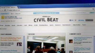 Civil Beat: Former Governors' Historical Documents Out Of Reach