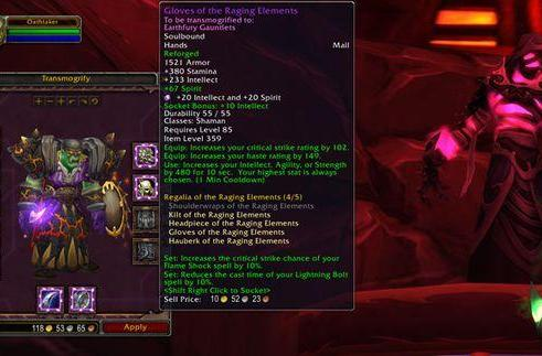 Blizzard looking into weapon enchant display solution