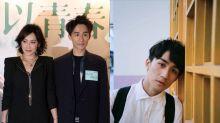 劉嘉玲說他是梁朝偉2.0!即看《以青春的名義》吳肇軒的鄰家男孩穿搭