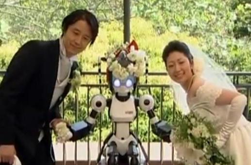 I-Fairy weds a couple of Japanese robot geeks (video)