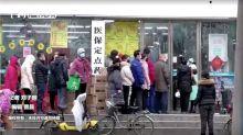 Coronavirus Anxieties Cast Shadow Over Year of Rat Festivities in China