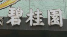 【業績解畫】碧桂園:放慢發展速度安全管理至上