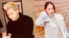 BigBang太陽、閔孝琳婚禮細節全公開!超豪華酒店After Party、《Twilight》夢幻森林婚禮佈置...