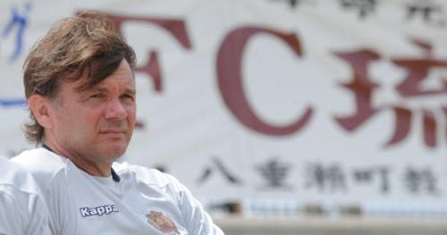 Foot - CM - Coupe du monde 2018 : Philippe Troussier pessimiste pour le Japon