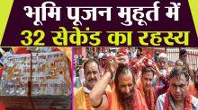 Ram Mandir Bhumi Pujan: Ayodhya 32 seconds importance during Abhijeet Muhurat