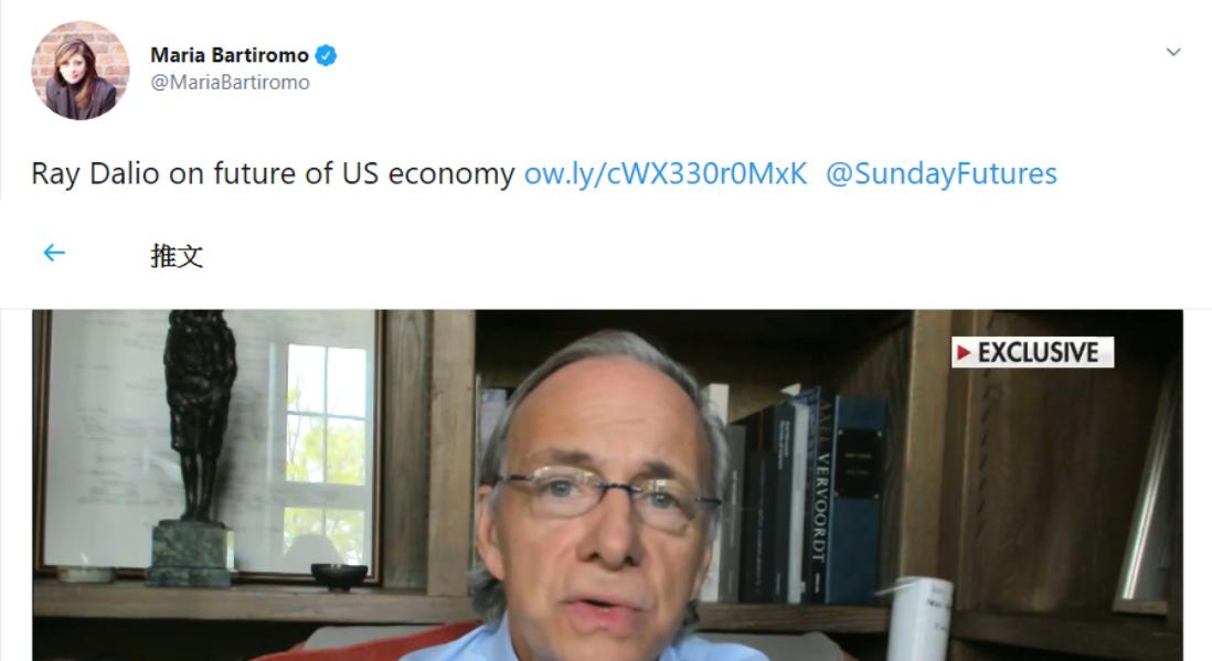 達里歐:持有現金、債券、房地產、虛幣皆非明智之舉