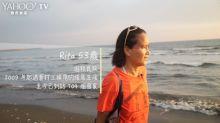 【港女打乜工】第9-10集預告 50後浪遊人 Rita