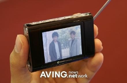 Anam portable T-DMB demoed at KES