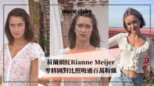 荷蘭網紅Rianne Meijer零修圖對比照 呈現真實自己吸引過百萬粉絲追蹤