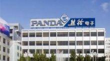 【553】南京熊貓購4000萬人幣理財產品