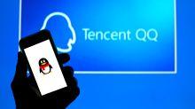 工信部下令QQ閱讀等14款APP下周二前完成徹底整改