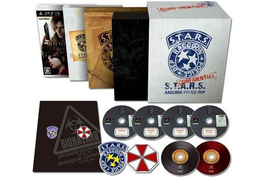 Resident Evil games assembled in 15th Anniversary Box
