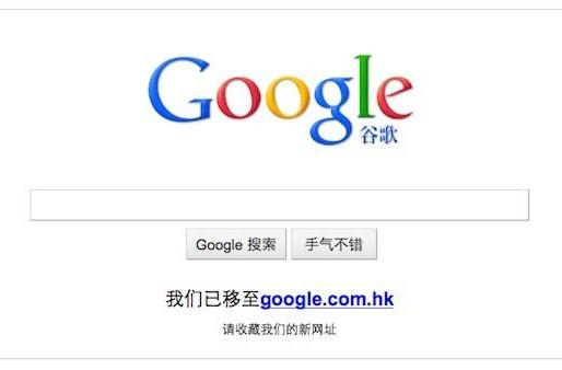 Google modifies its policies in China, resumes hosting some content on Chinese servers