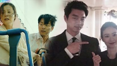 Gong Yoo rumoured to marry 'Train to Busan' co-star