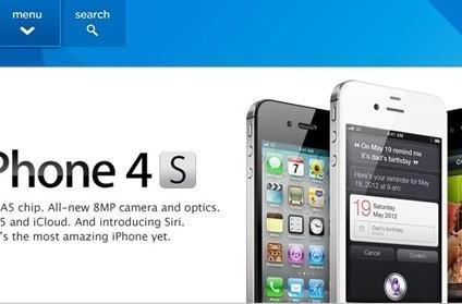 Is C-Spire getting the iPhone 4S? Its website says so (Update: confirmed)