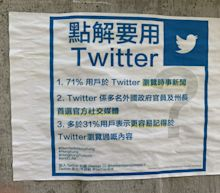 How Fake News and Rumors Are Stoking Division in Hong Kong