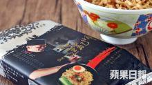 【拌麵比拼】8款台灣葱味拌麵 鈉含量竟相差2倍