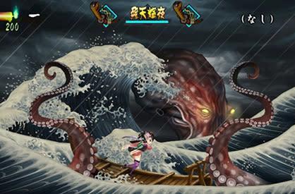Farmers fight the power in second Muramasa Rebirth DLC