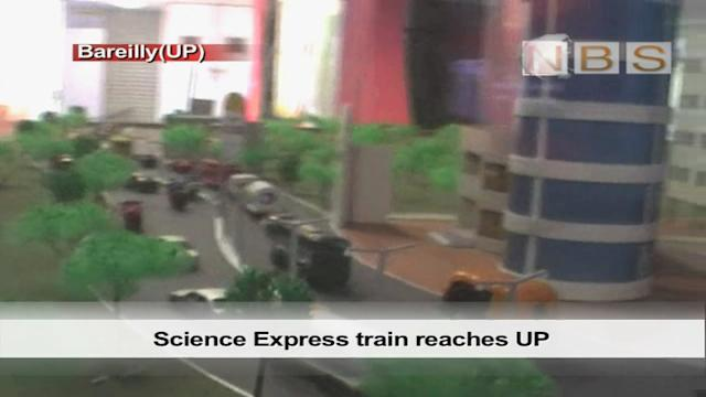 Science Express train reaches UP