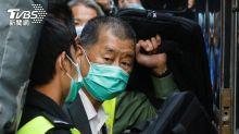 黎智英反送中非法遊行 判入獄14個月6月再審2罪