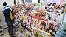 【悲報】日本AEON宣布來年一月開始,其下店舖的成人雜誌將全線下架