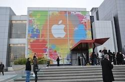 Apple October press event reportedly to be held on campus