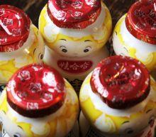 China Beverage Firm Wahaha Said to Mull IPO Above $1 Billion