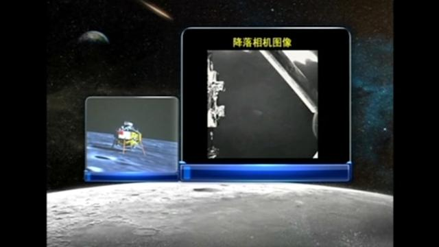 Chinese lunar probe lands on moon