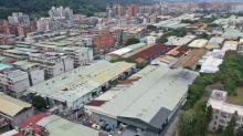 〈房產〉新北建地交易升溫 振豐興業塭仔圳重劃區近10億元建地尋求脫手