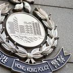Hong Kong: Top cop caught in unlicensed massage parlour raid
