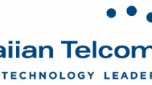 Cincinnati Bell Inc. Completes Combination with Hawaiian Telcom