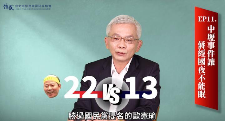 蔣經國日記揭密 為中壢事件夜不能眠