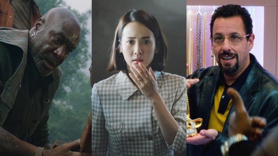 The best films of 2020 so far