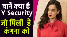 Kangana gets the security of Y category, know- X, Z and Z plus means safety