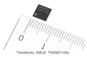 Sony outs 350Mbps TransferJet chip for smartphones, tries not to stare at Toshiba