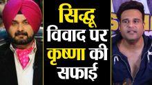 Krushna Abhishek reacts on Navjot Singh Sidhu's statement on Pulwama ; Watch video