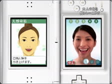 Today's most beautiful video: Face Training